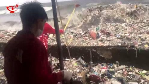 世界上垃圾污染最严重的海湾之一:海浪打来全是垃圾