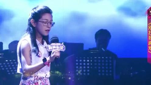 中法混血小美女邵丽丽慵懒嗓音演绎蔡健雅《别找我麻烦》