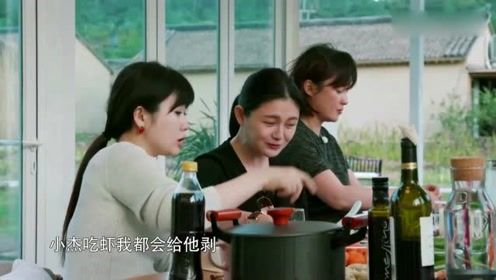 """大S传授""""剥虾论"""":女人吃虾一定要男人帮你剥"""