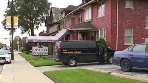 美国一家殡仪馆非法藏匿60多具婴儿遗体