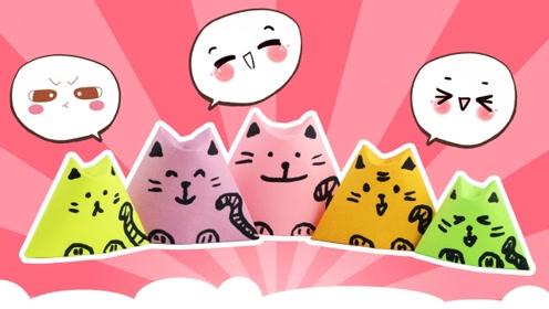 可爱的套娃式小猫玩偶 手工折纸教学
