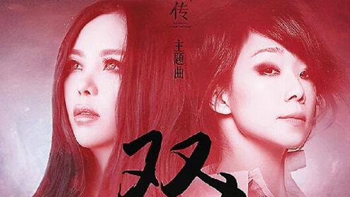 林忆莲张惠妹破天荒对唱 为《如懿传》演绎主题曲