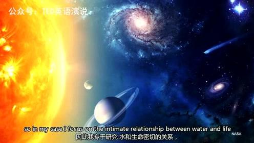 TED演讲:地球上与火星最相似的地方