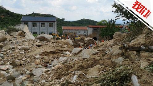 直播回看:台风温比亚过境江苏山东多地暴雨破历史极值