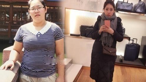 记录我的减肥前半生,从158斤到105斤,我的目标是瘦到96斤