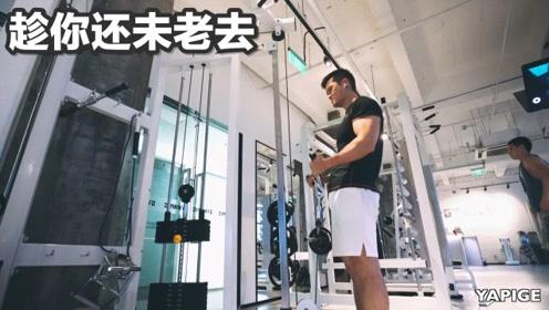 器械的更新速度可以大概率判断健身房的专业性 !