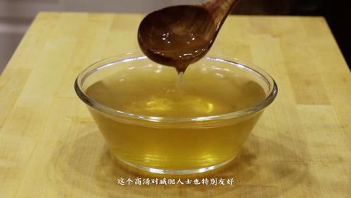 超简单超方便的日式高汤,味道鲜美极了!