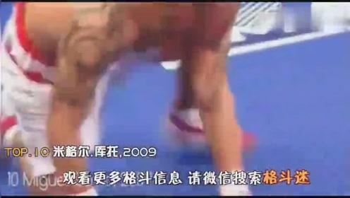 拳王帕奎奥10大KO 看到第三个已激动到颤栗!