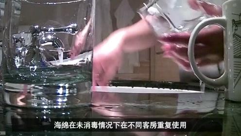 """北京市卫监所抽样检测被曝光的""""卫生乱象""""五星级酒店 结果将公示"""