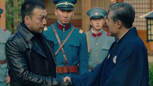 马大帅与日本人签约 背后到底有着怎么样的阴谋