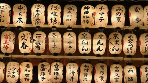 为什么日本一直在使用汉字?从来都没有放弃过?
