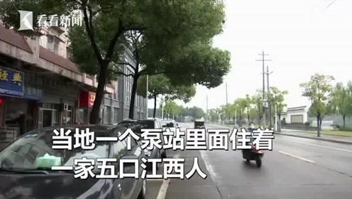 """男子杀害村书记逃亡24年 直到民警喊了一声""""老袁"""""""