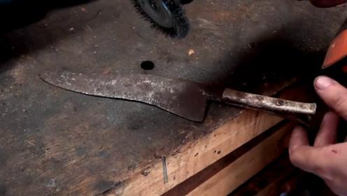 牛人捡来一把破刀 经过加工后出来的成品 会是什么样