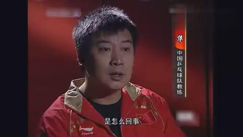 张怡宁的七个烦恼