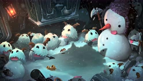 冰雪节(英雄联盟同人曲)——苏芮琪