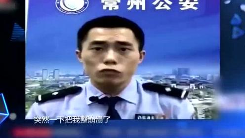 超演:常州民警说诈骗案,自制视频逗乐众人!