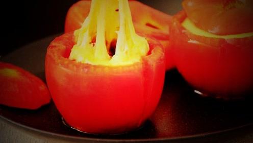 普罗旺斯焗番茄,忍不住想吃一个呀