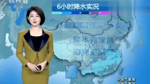 气象台:11~13日天气预报,以下区域仍有雨雪,北方大风依旧寒冷