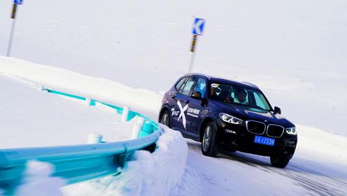 凛冬寒雪至北疆 浅谈宝马全新X3冰雪体验