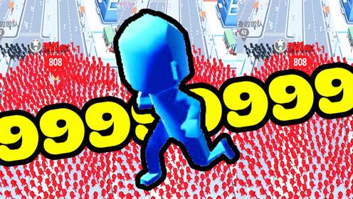 屌德斯解说 拥挤城市 当你有999999个小弟时你会做什么?