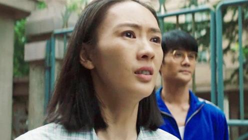 《大江大河》杨烁贿赂陈平原,被检举入狱十年,宋运萍不顾一切救他