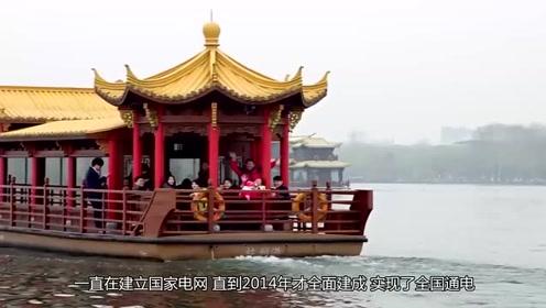 重拳出击!中国解决世界级难题,送800亿美金求合作!