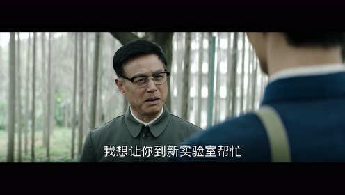 《大江大河》王凯个人CUT:第8集 我姐要嫁人了
