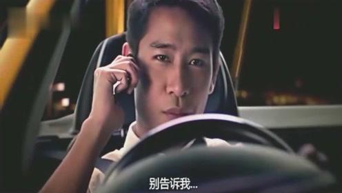泰国恐怖片,男主角他看到对方车辆出现一个女鬼,然后就出车祸