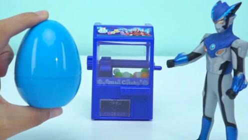 《奇奇和悦悦的玩具》罗布奥特曼糖果竟然变成了小砾