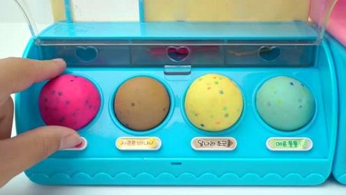 《奇奇和悦悦的玩具》汪汪队吃冰淇淋大派对