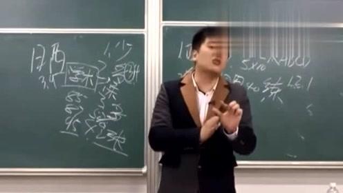 考研数学怎么复习?张雪峰用亲身经历教你复习方法,轻松考高分!