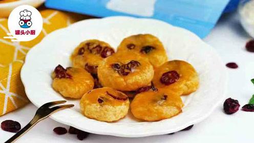 颜值与口味并存的网红奶香小酥饼,每一口都酥到心坎儿里