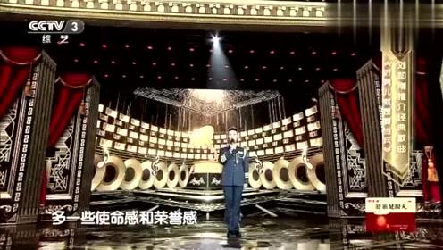 刘和刚央视现场翻唱经典,一首《好男儿就是要当兵》震撼全场,赞