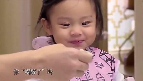 爸爸回来了:李小璐才是真正的一家之主,这又在训斥贾乃亮了