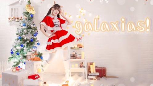 瘦瘦小姐姐穿圣诞装跳舞 小姐姐超漂亮!