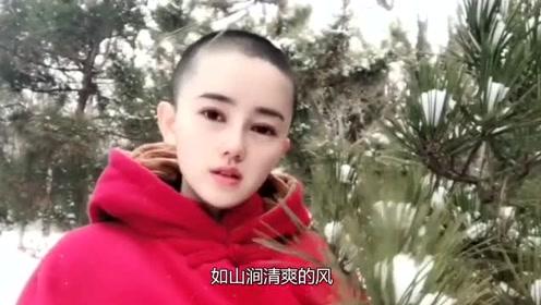 90后美女剃光头证明,颜值跟发型没有关系,网友:天仙下凡吗