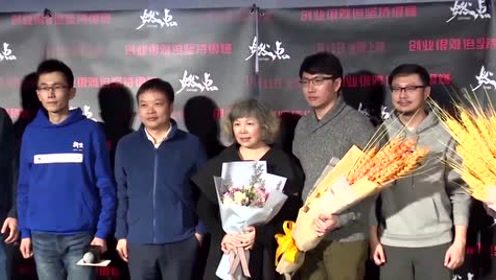 娱乐播报:电影《燃点》首映北京举行 金星自嘲颜值不够