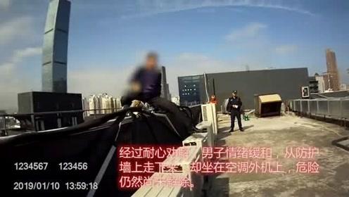 惊险一刻!福田一中年男子欲跳楼 民警飞身一跃将其救下