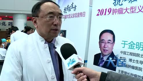聚焦:上海东方医院组织大型义诊