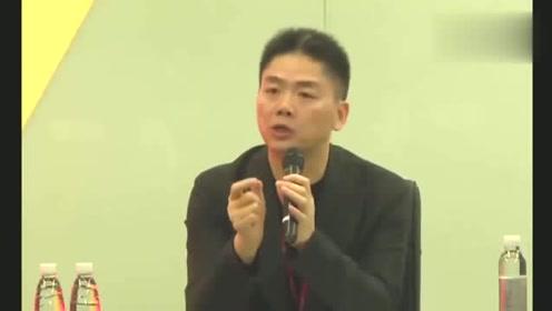 刘强东接受金融时报专访:我从没卖过一件假货
