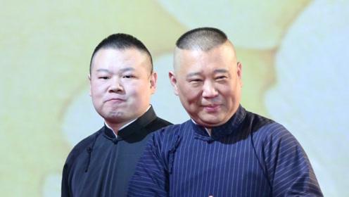 """岳云鹏晒照为师父庆生,一脸""""不服"""",网友:要造反"""