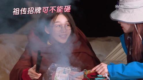 横冲直撞20岁,徐梦洁沙漠里烧烤被孟美岐质疑,她家可是开烧烤店的