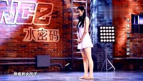 清纯美女李博舞蹈《茉莉花》