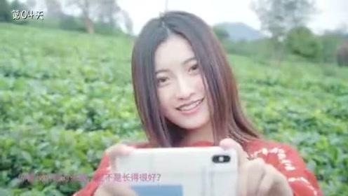 """《只爱你14天》广州公安""""卖茶叶女生的网络诈骗""""宣传片"""