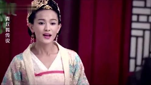 青丘狐:将军亲自扶女子下马,不料被女子直接拒绝,这下打脸了!