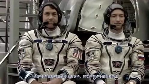 为什么宇航员回到地球就要被隔离?有这两点原因,第2个最重要