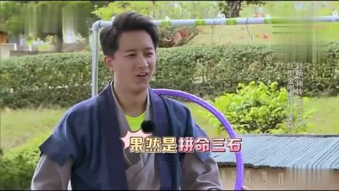 吴磊使出洪荒之力转巨型金刚圈,结果停不下来哈哈!