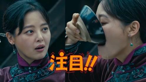 《怒晴湘西》高伟光辛芷蕾CUT:第八集 辛芷蕾大碗喝酒