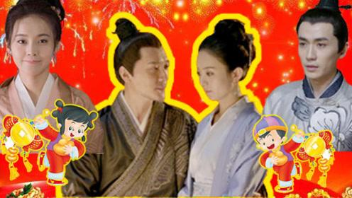 春节版《知否》:七大姑八大姨花样要红包!