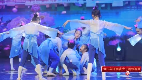 2019年河南少儿网络春晚卉舞芳华《青莲》